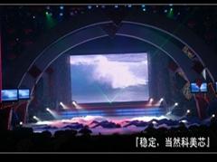 九江婚慶LED大屏