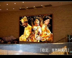 新余婚慶LED電視牆