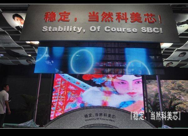 贛州婚慶LED大電視屏幕 2