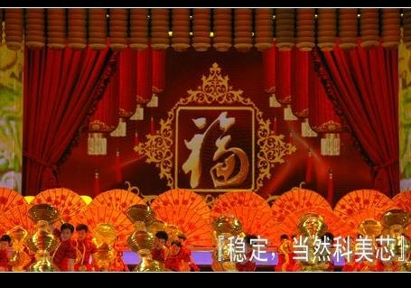 贛州婚慶LED大電視屏幕 3