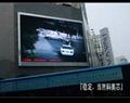 萍鄉婚慶LED大電視 2