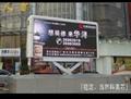 萍鄉婚慶LED大電視 3