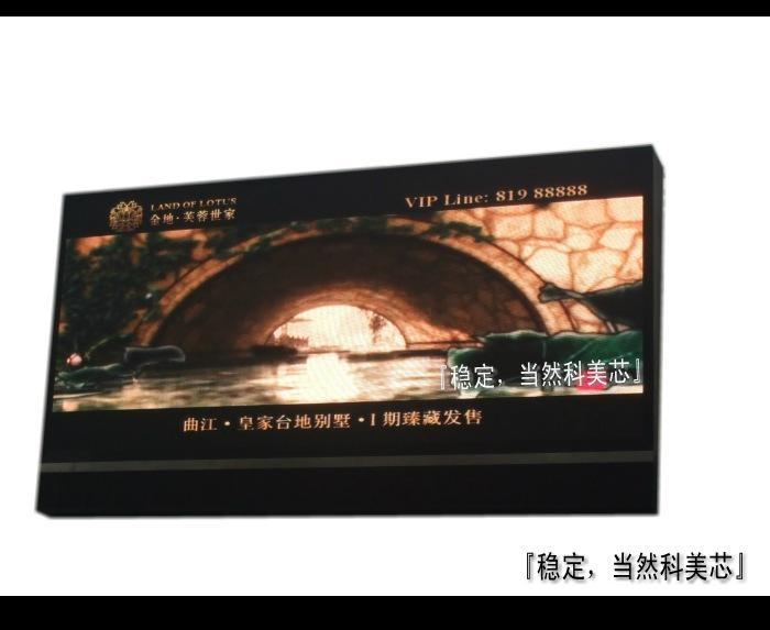 萍鄉婚慶LED大電視 4