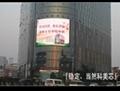 萍鄉婚慶LED大電視 1