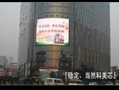 萍鄉婚慶LED大電視