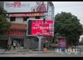 萍鄉婚慶LED大電視 5