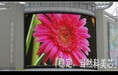 九江婚慶LED大屏幕