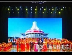 贛州婚慶LED電視牆
