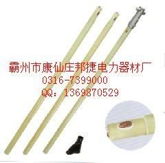 快速铜插头式◆高压令克棒◆