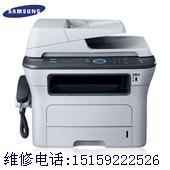出租复印机
