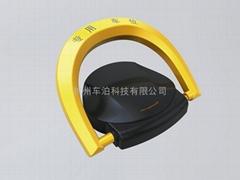 CB-805型智能遥控车位锁