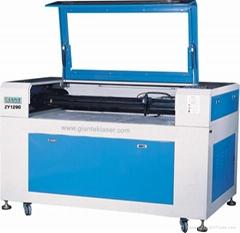 ZY1290 型皮革切割机