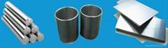 Zhuzhou SuiHua Tungsten & Molybdenum material Factary