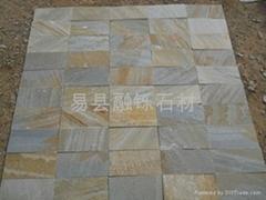 黄木纹板岩大板