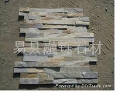 黄木纹板岩插口文化石