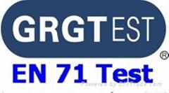 玩具EN71測試