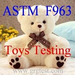 玩具ASTM F963-11 化學檢測