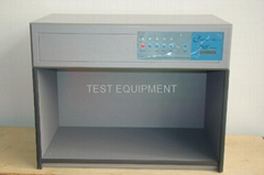 HD-017 Color Assesment Cabinet