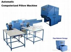 Automatic computerized pillow machine