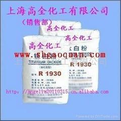 供应金红石型钛白粉(各种型号)