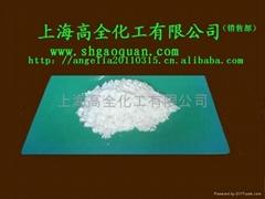 供应白碳黑(沉淀,透明)
