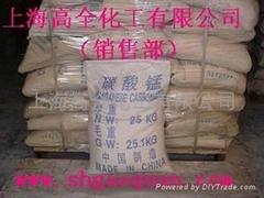供應碳酸錳(工業級,飼料級,電子級)