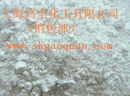 供應氧化鋅99.7%(間接法) 1