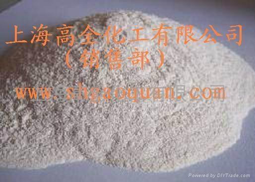 供應氧化鋅99.7%(間接法) 2