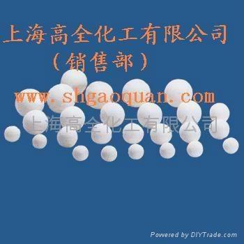 供應高溫氧化鋁(φ3-5mm,φ4-6mm,φ5-8mm ) 1