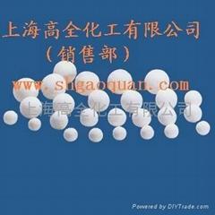 供应高温氧化铝(φ3-5mm,φ4-6mm,φ5-8mm )