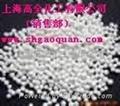 供應高溫氧化鋁(φ3-5mm,φ4-6mm,φ5-8mm ) 2