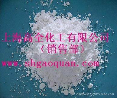 供應氧化鋁(325目-12500目) 2