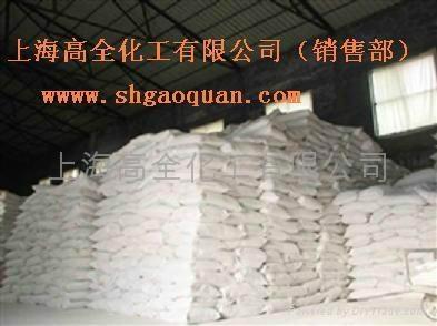 供應氧化鋁(325目-12500目) 3
