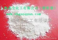 供應超細改性沉澱硫酸鋇800-6000目