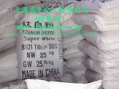 供應銳鈦型鈦白粉B101(通用型)