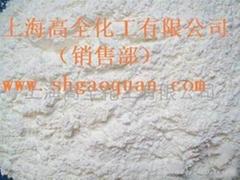 供應陶瓷級鈦白粉(陶瓷工業用)
