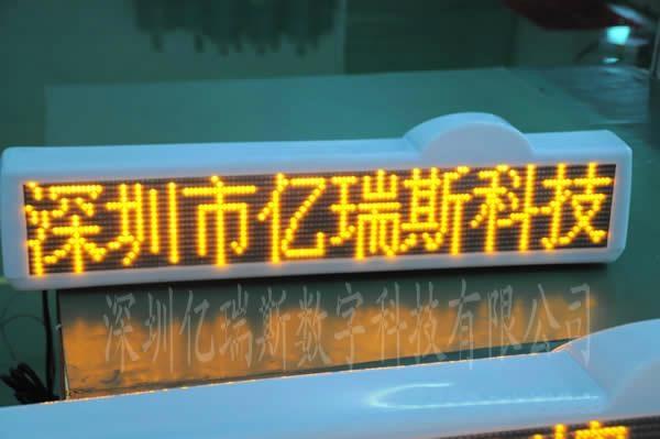 出租车LED 2