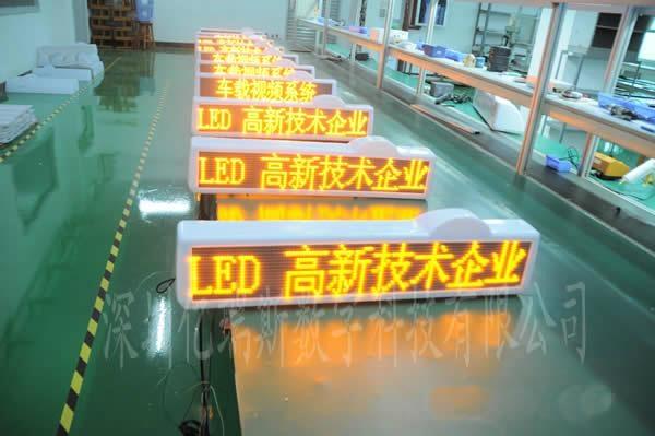 出租车LED 3