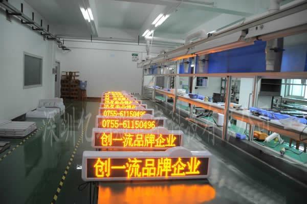出租车LED 4