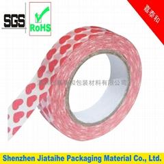 masking paper tape(SGS)