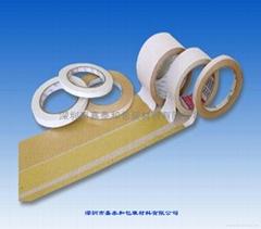 供应优质双面胶带(SGS)