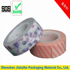 供应彩色印刷和纸胶带(SGS)