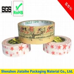 日本美纹纸胶带(SGS)