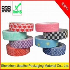 美纹纸和纸胶带(ISO 9001 2008,SGS)
