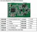 CC1101+PA无线收发模块