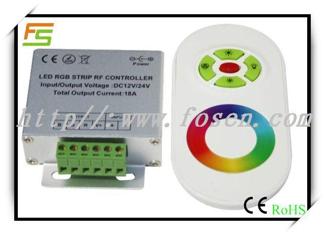 RF wireless touched led rgb remote controller 2