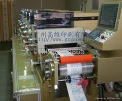 轮转机印刷各类不干胶标签