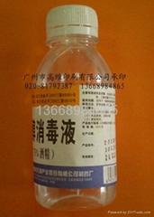 药品不干胶标签