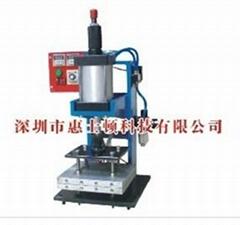 HSD-XT500臺式熱壓機