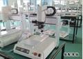 SMD LED全自动编带机 4